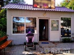 На Буковині поліціянти знайшли 30-річну крадійку