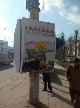 Чернівецьких підприємців попереджають, що незаконні рекламні конструкції будуть демонтовувати (фото)