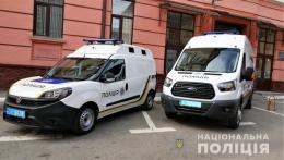 Поліція Буковини отримала два нові «автозаки» (фото)