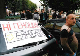 Власники «євроблях» пікетуватимуть Чернівецьку ОДА