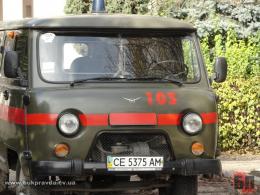 У селі на Буковині посеред вулиці помер чоловік