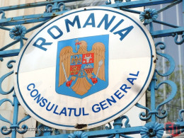 Румуни Чернівецької області просять Президента накласти вето на Закон «Про освіту»