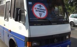 Дев'ять «нелегальних» перевізників виявили на Буковині