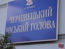 На мера Чернівців вже семеро претендентів