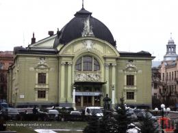 Драмтеатр у Чернівцях