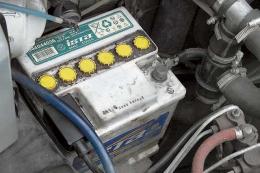 На Буковині з автомобіля місцевого мешканця невідомі викрали акумуляторну батарею