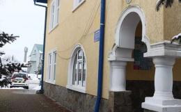 На Буковині у Боянах відкрили поліцейську станцію (фото)