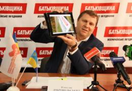 В'ячеслав Добровольський