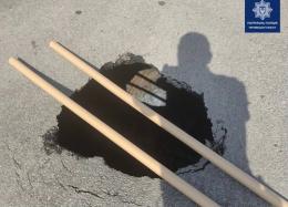 На одній із вулиць Чернівців стався провал
