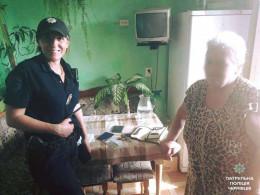 У Чернівцях патрульні повернули літній жінці загублені речі (фото)
