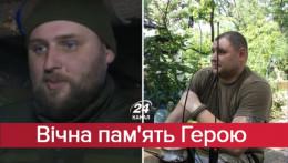 Вулицю 28 червня у Чернівцях пропонують перейменувати на честь Леоніда Дергача