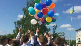 У Чернівцях школи утримаються від проведення останніх дзвоників