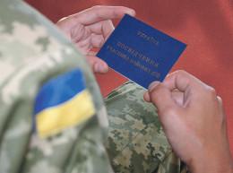 Чернівецька міськрада затвердила програму забезпечення житлом учасників АТО