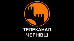 Пасинок Клічука став співвласником телеканалу «Чернівці»