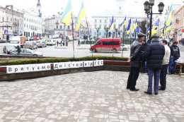 У Чернівцях буковинські рибалки провели акцію протесту за збереження  Дністра