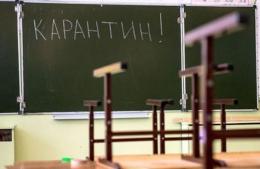 Серез спалах ГРВІ на Хотинщині на карантин закрили 12 дитсадків і шкіл