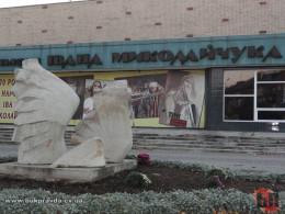 Кіномистецький центр імені Івана Миколайчука у Чернівцях