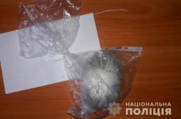 На Буковині поліція затримала наркоторговця
