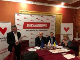 У Чернівцях «Батьківщина» обрала голів двох районних партійних організацій
