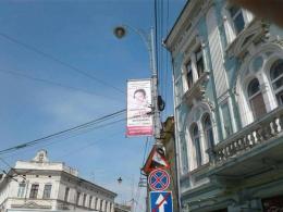 Чернівці відмовились від реклами на тролейбусних розтяжках та опорах