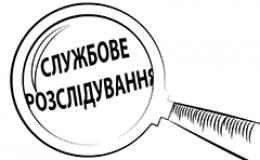 """Через службове розслідування облрада відсторонила директора """"Буковина-Фарм"""""""