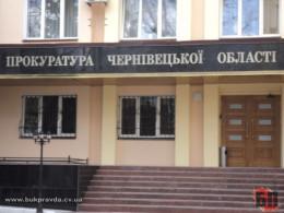 У Чернівцях засудили чоловіка, який у приміщенні прокуратури з похмілля побив поліцейського