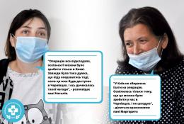 Медики виписали двох пацієнток, яким вперше на Буковині провели операції на відкритому серці