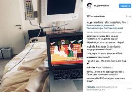 Буковинці Марії Яремчук зробили операцію