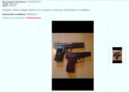 Через інтернет у Чернівцях відкрито продають вогнепальну зброю
