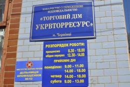 У Чернівцях фірму депутата міськради, яка обслуговує будинки в центрі міста, може замінити інша його фірма