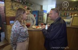 """""""Ревізор"""" у Чернівцях відвідав заклади харчування та відпочинку (відео)"""