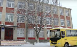 У Вікнянській ОТГ, яку створили рік тому, відремонтували школу та придбали автобус для учнів (відео)