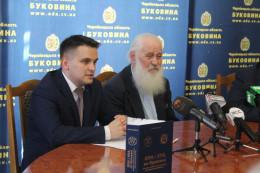 У Чернівцях презентували книгу «ОУН і УПА на Буковині»