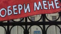 На Буковині зафіксували перше порушення правил передвиборної агітації
