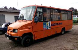 Для учнів однієї із шкіл на Буковині розроблять новий автобусний маршрут