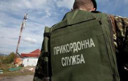 На Буковині прикордонники стріляли в повітря, переслідуючи порушників