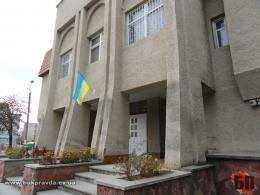 Новоселицький районний суд