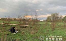 На Буковині в районі виявили обгоріле тіло жінки