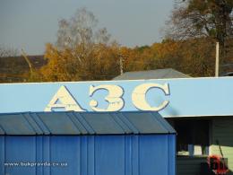 На Буковині водій «євробляхи» тричі обдурив операторів АЗС, не розплатившись за пальне