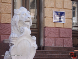 Кабінет міністрів затвердив заступників голови Чернівецької ОДА