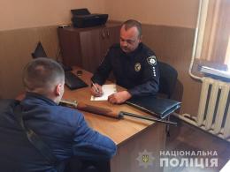 Буковинці добровільно передали до поліції області 160 одиниць зброї