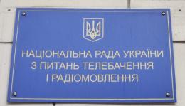 Нацрада повторно перевірить один із телеканалів Чернівців