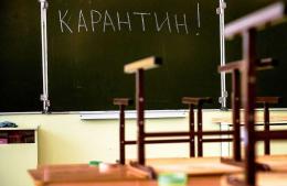 Через спалах кору на Буковині закрили школу на карантин
