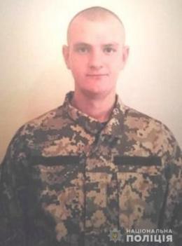 На Буковині поліція розшукує зниклого озброєного солдата.