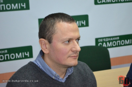 Василь Гостюк
