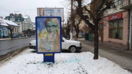 У центрі Чернівців невідомі облили зеленкою сітілайт Тимошенко