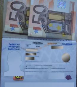 На Буковині іноземець намагався підкупити прикордонника за 100 євро хабаря