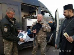 Буковинські капелани доправили допомогу військовикам на Схід