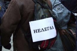 На Буковині оштрафували трьох росіян