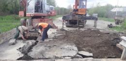 На мості у Маршинцях відновили рух транспорту (фото)